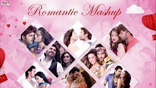 Romantic Mashup | Season of Love | Shakib Khan | Dev | Jeet | Om | Ankush |Subhasree |Srabanti |Mahi