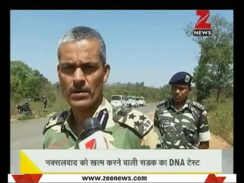 DNA: Analysing India's new strategy to tackle naxals in Jharkhand