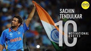 Sachin Tendulkar - Motivational Quotes for Success