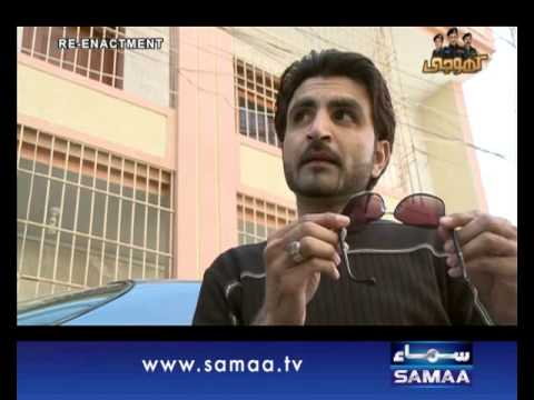 Khoji, 13 Mar 2015 Samaa Tv