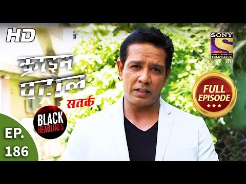 Crime Patrol Satark Season 2 - Ep 186 - Full Episode - 31st March, 2020