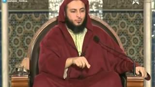 شرح موطأ الإمام مالك، الشيخ الدكتور سعيد الكملي، الحديث 475