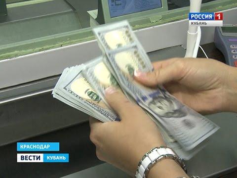 Депутаты предлагают запретить в стране американскую валюту