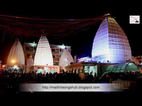 Maithili Geet   Hum Aanande Rabhai Yau,...