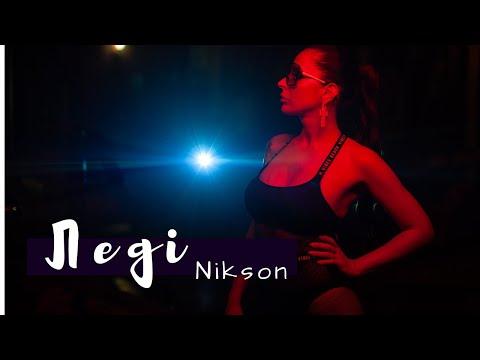 Смотреть клип Nikson - Леді