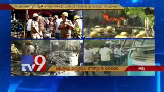 Temporary halt to Jallikattu protests in Tamil Nadu - TV9