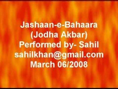 Jashn-E-Bahara - Jodha Akbar - (Flute / Bansuri Cover) by Sahil Khan | WWW.SAHILKHAN.COM