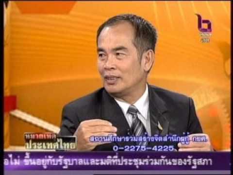 เอ็ม ศิวฤกษ์   สุขช้อย กองทุน กยศ. สัมภาษณ์ช่อง 11