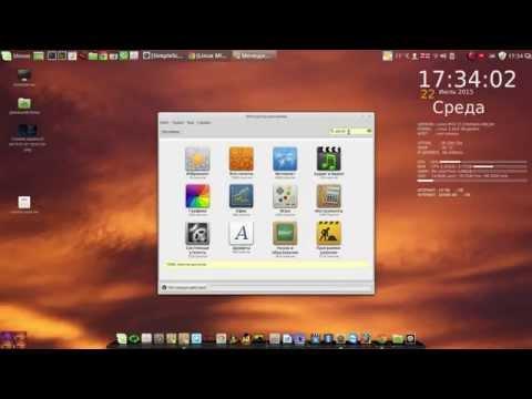 Вопрос: Как настроить беспроводную сеть на Linux?