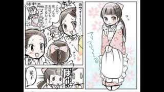 20弁シート型オルガニートでゆず「雨のち晴レルヤ」 ( 『ごちそうさん』...