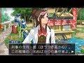 #8【実況】懐かしみながら逆転裁判4をプレイ【3DS】