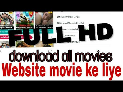Filmyhit.Com || How to download full movie ||EM Classes || How to download