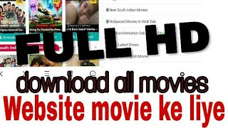 filmyhit-com-how-to-download-full-movie-em-classes-how-to-download