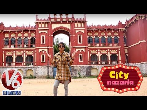 Government City College, Hyderabad | City Nazaria | V6 News