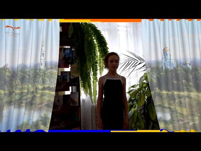 Изображение предпросмотра прочтения – ЕваСтаровойт читает произведение «Как беден наш язык!…» А.А.Фета