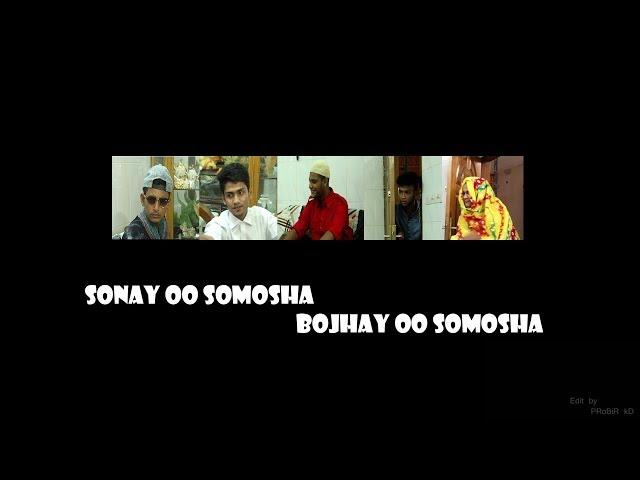 Bangla New funny Video 2k17   SONAY OO SOMOSHA BOUHAY OO SOMOSHA   Xaz brooz ltd   Johirul Xohan