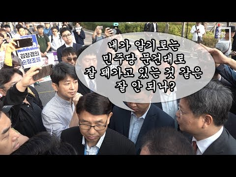 [경향신문] 출근길 민주당 문건 들먹이는 김장겸 사장