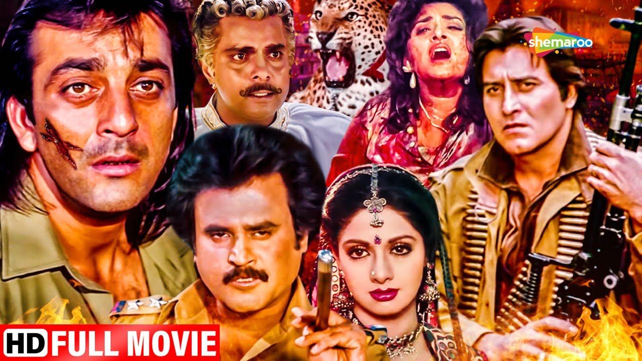 रजनीकांत, श्रीदेवी, धर्मेंद्र की सुपरहिट एक्शन हिंदी मूवी - BOLLYWOOD ACTION HINDI MOVIE -FARISHTEY