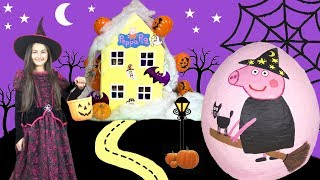 Peppa Pig Pumpkin Party! New Peppa Pig Full English Episodes - Learn Colors + Peppa Pig Toys