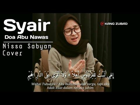 Syair I'tirof (Doa Abu Nawas) إِلهِي لَسْتُ Nissa Sabyan Cover (Lirik Video) Terbaru
