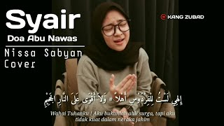 Syair I 39 tirof Doa Abu Nawas إِلهِي لَسْتُ Nissa Sabyan Cover Lirik Video Terbaru