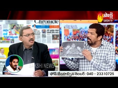 KSR Live Show | Chandrababu Naidu's 5 year rule as the CM of Andhra Pradesh - 7th April 2019