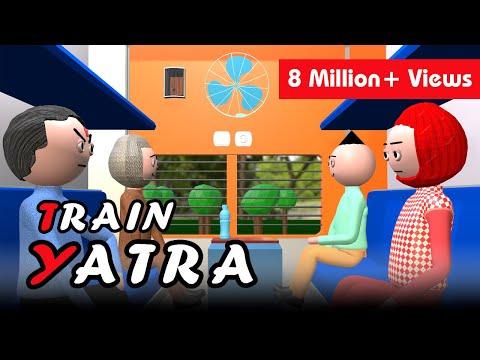 MAKE JOKE ON - ट्रैन यात्रा (TRAIN YATRA) | Tickle Finger