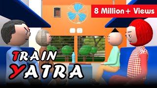 MAKE JOKE ON - TRAIN YATRA (ट्रैन यात्रा) | Tickle Finger