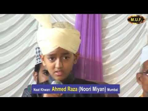 Noori Miyan Best Manqabat Maslak e Ala Hazrat Salamat Rahe
