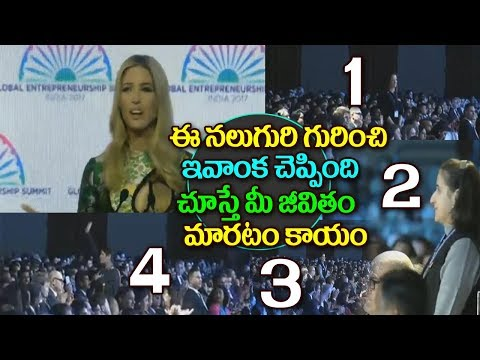 Ivanka Trump Speech About Empowering Woman   Global Entrepreneurship Summit 2017   Pm Modi