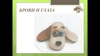 презентация животные из пластилина