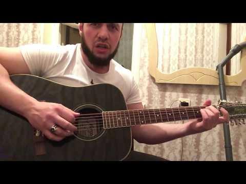 Алихан Амхадов - Млечный путь! (Cover Тимур Муцураев)