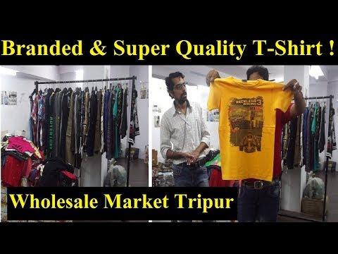 BRANDED & SUPER QUALITY T-SHIRT ! WHOLESALE T-SHIRT MARKET TIRUPUR !