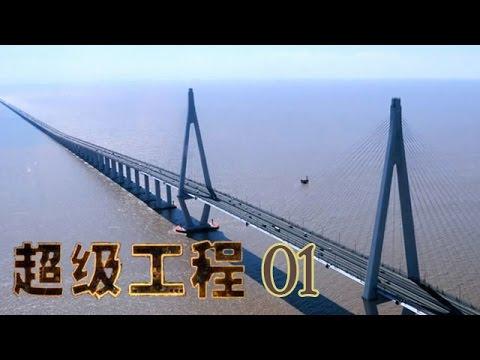 .詳解港珠澳大橋背後的感測器科技