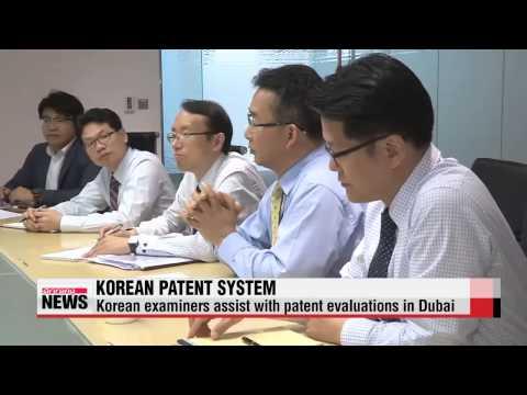 Korea exports patent system to Dubai for the first time   한국 특허 시스템, 중동에 사상 첫 수출