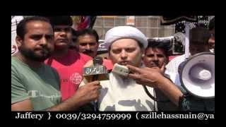 Abbas Di Palma ( Messaggi Per Cari Amici Miei ) Imam Ali Centre Carpi