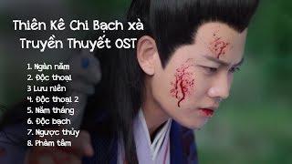 Nhạc Phim Thiên Kê Chi Bạch Xà Truyền Thuyết (Full OST 天乩之白蛇传说)