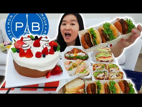ROYAL CHOCOLATE CAKE! Chicken & Tuna Sandwiches, Beef Burgers | Paris Baguette Eating Show Mukbang