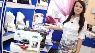 видео Швейные машины и оверлоки купить в Томске
