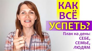 видео Как женщины ухаживают за собой: план домашнего ухода на лето
