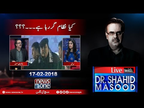 Live With Dr.Shahid Masood -  17-February-2018
