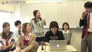 Recorded on 2014/03/26 さよなら涙の閉校式!「カミナリ学問所」TVライ...