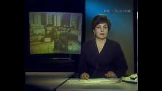 Программа Время 26 мая 1990 года