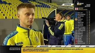 Трудовые будни сборной Украины в Харькове