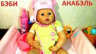 видео Как одевать малыша на ночь - нужна ли шапочка и носочки? Виды одежды для сна