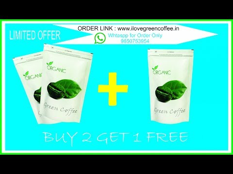 Organic Coffee Bean Eye Cream 100% PURE from YouTube · Duration:  1 minutes 32 seconds