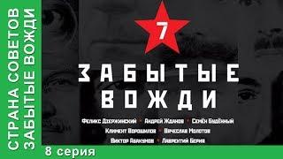 видео Западное, южное и восточное направление внешней политики Ивана Грозного и ее итоги