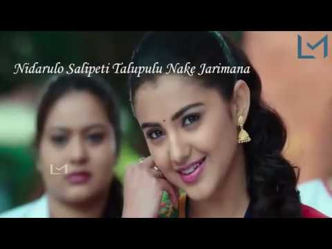 Love You Love You Lyrical Song|| Nela Ticket Songs || Ravi Teja, Malvika, Shakthikanth Karthick