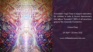 """Kundalini"" Trailer - Yoga Class & Album Launch for Gyanada Foundation"