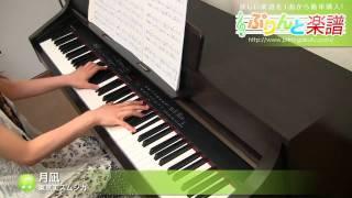 使用した楽譜はコチラ http://www.print-gakufu.com/score/detail/51743...